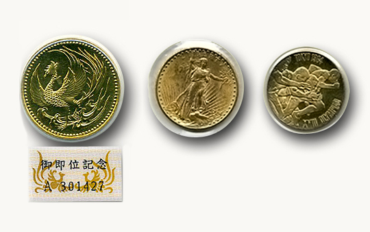 コイン収集の魅力